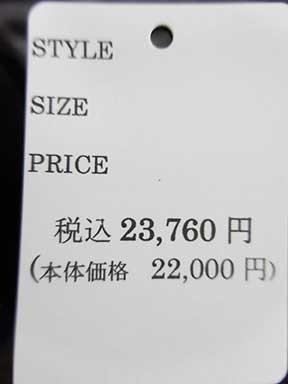 9ff1663b090e ネクタイ ブランド グッチ GUCCI イタリア製 ナロータイ 2万3760 メンズ ...