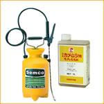プロも使う、カメムシ駆除用殺虫剤カメムシキンチョール乳剤と噴霧器のセット。