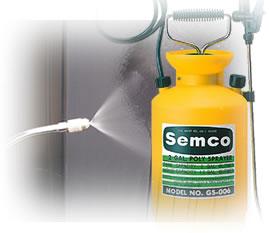 殺虫剤散布用噴霧器・調査用トラップ・資材・機材