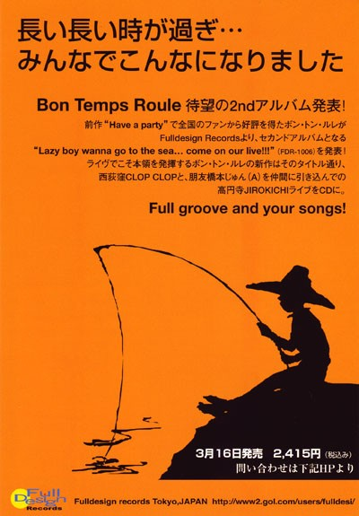 ボントンルレ Bon Temps Roule - Come on Our Live
