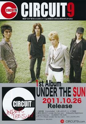 CIRCUIT9 - Under the Sun