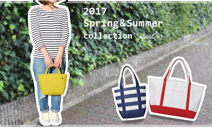2017 Spring&Summer collection start