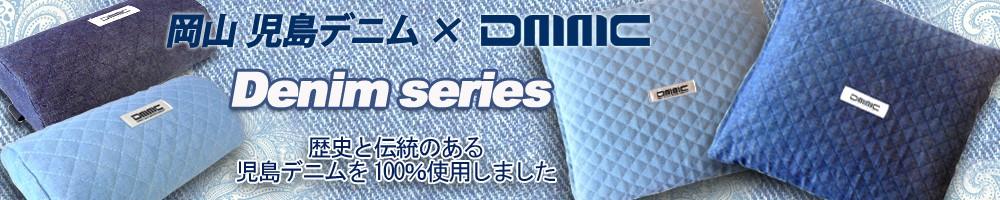インテリア アクセサリー ハルトテーブル DMMC