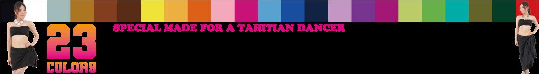 タヒチアンパレオ各種