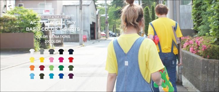 ドライTシャツ メンズ 無地 半袖 UVカットの吸汗速乾ドライTシャツ
