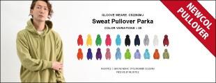 パーカー 無地 メンズ パーカ 黄色 パープル 厚手のプルオーバーパーカー パーカー ハロウィン 衣装