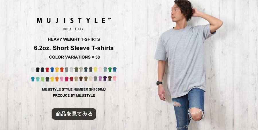 売れ筋 厚手の無地Tシャツはこちら