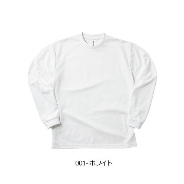 キャッシュレス還元 ロンT 無地 長袖 tシャツ メンズ glimmer グリマー 4.4オンス ドライ ロング Tシャツ 吸汗 速乾 スポーツ ユニフォーム 通販M2 00304-ALT muzit 08