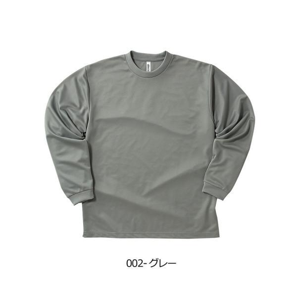 キャッシュレス還元 ロンT 無地 長袖 tシャツ メンズ glimmer グリマー 4.4オンス ドライ ロング Tシャツ 吸汗 速乾 スポーツ ユニフォーム 通販M2 00304-ALT muzit 09