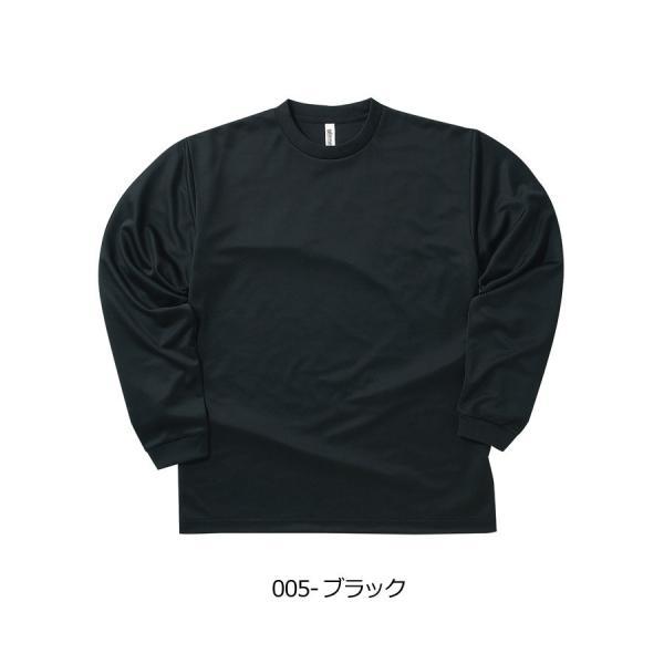 キャッシュレス還元 ロンT 無地 長袖 tシャツ メンズ glimmer グリマー 4.4オンス ドライ ロング Tシャツ 吸汗 速乾 スポーツ ユニフォーム 通販M2 00304-ALT muzit 13