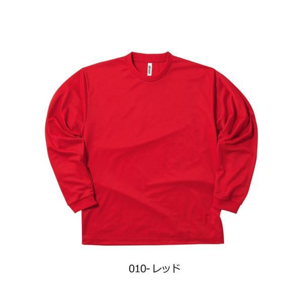 キャッシュレス還元 ロンT 無地 長袖 tシャツ メンズ glimmer グリマー 4.4オンス ドライ ロング Tシャツ 吸汗 速乾 スポーツ ユニフォーム 通販M2 00304-ALT muzit 25