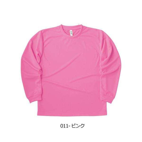 キャッシュレス還元 ロンT 無地 長袖 tシャツ メンズ glimmer グリマー 4.4オンス ドライ ロング Tシャツ 吸汗 速乾 スポーツ ユニフォーム 通販M2 00304-ALT muzit 22