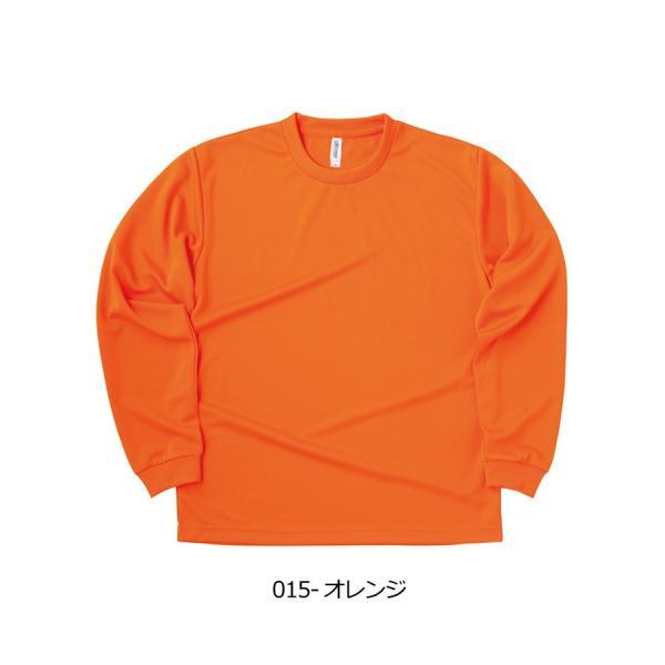 キャッシュレス還元 ロンT 無地 長袖 tシャツ メンズ glimmer グリマー 4.4オンス ドライ ロング Tシャツ 吸汗 速乾 スポーツ ユニフォーム 通販M2 00304-ALT muzit 24