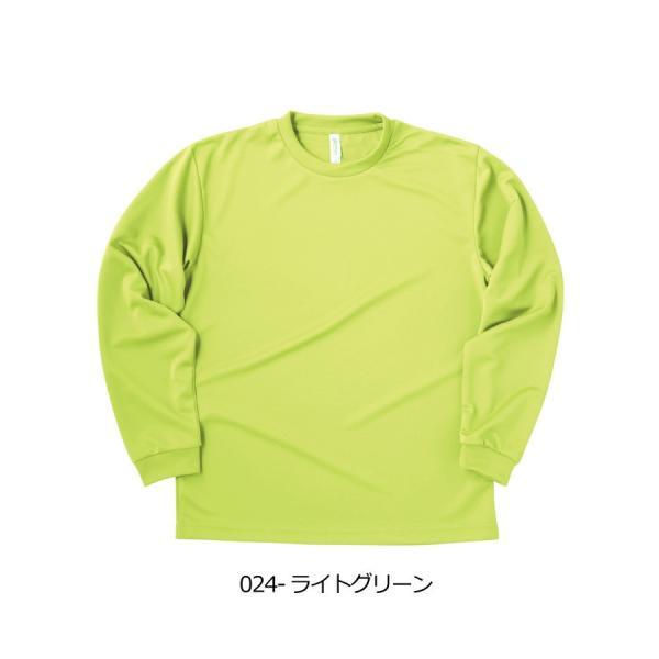 キャッシュレス還元 ロンT 無地 長袖 tシャツ メンズ glimmer グリマー 4.4オンス ドライ ロング Tシャツ 吸汗 速乾 スポーツ ユニフォーム 通販M2 00304-ALT muzit 10