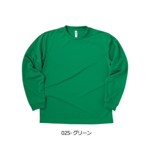 キャッシュレス還元 ロンT 無地 長袖 tシャツ メンズ glimmer グリマー 4.4オンス ドライ ロング Tシャツ 吸汗 速乾 スポーツ ユニフォーム 通販M2 00304-ALT muzit 12
