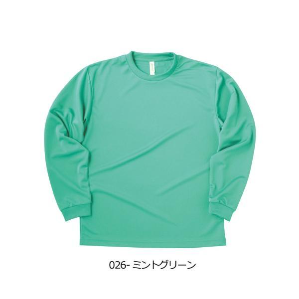 キャッシュレス還元 ロンT 無地 長袖 tシャツ メンズ glimmer グリマー 4.4オンス ドライ ロング Tシャツ 吸汗 速乾 スポーツ ユニフォーム 通販M2 00304-ALT muzit 11