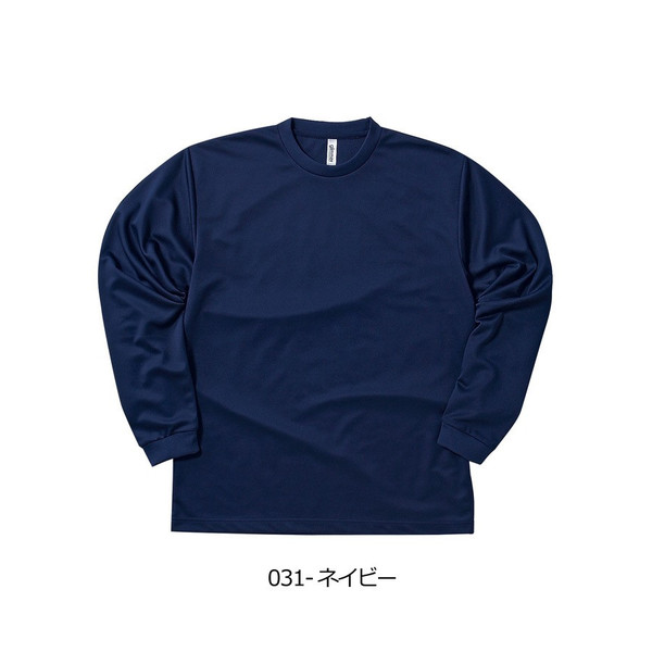 キャッシュレス還元 ロンT 無地 長袖 tシャツ メンズ glimmer グリマー 4.4オンス ドライ ロング Tシャツ 吸汗 速乾 スポーツ ユニフォーム 通販M2 00304-ALT muzit 17