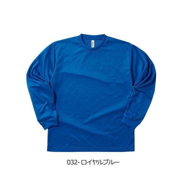 キャッシュレス還元 ロンT 無地 長袖 tシャツ メンズ glimmer グリマー 4.4オンス ドライ ロング Tシャツ 吸汗 速乾 スポーツ ユニフォーム 通販M2 00304-ALT muzit 16