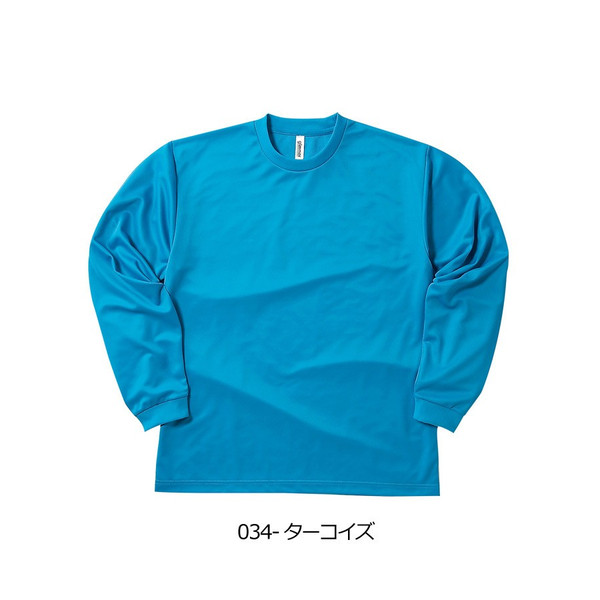 キャッシュレス還元 ロンT 無地 長袖 tシャツ メンズ glimmer グリマー 4.4オンス ドライ ロング Tシャツ 吸汗 速乾 スポーツ ユニフォーム 通販M2 00304-ALT muzit 15