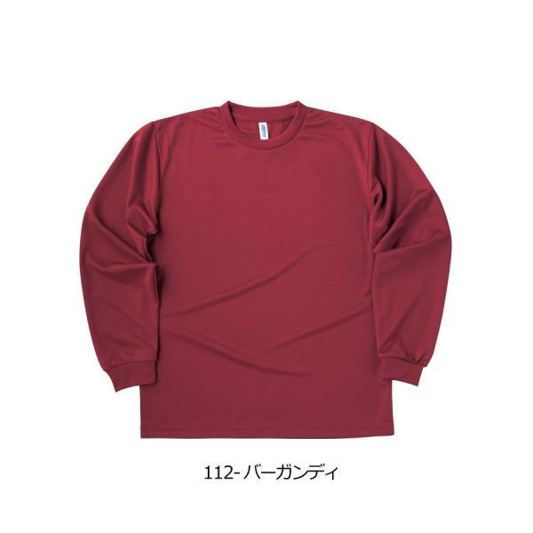 キャッシュレス還元 ロンT 無地 長袖 tシャツ メンズ glimmer グリマー 4.4オンス ドライ ロング Tシャツ 吸汗 速乾 スポーツ ユニフォーム 通販M2 00304-ALT muzit 19
