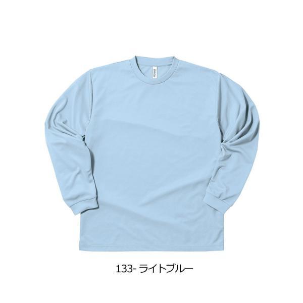 キャッシュレス還元 ロンT 無地 長袖 tシャツ メンズ glimmer グリマー 4.4オンス ドライ ロング Tシャツ 吸汗 速乾 スポーツ ユニフォーム 通販M2 00304-ALT muzit 14