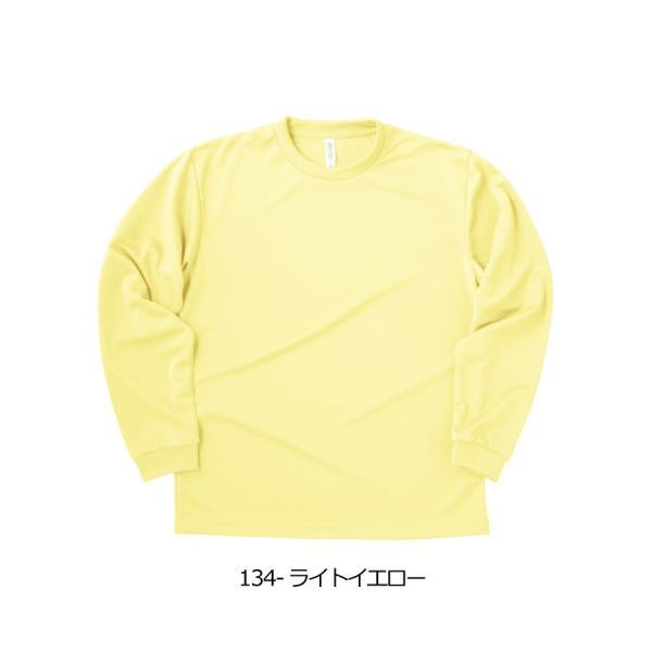 キャッシュレス還元 ロンT 無地 長袖 tシャツ メンズ glimmer グリマー 4.4オンス ドライ ロング Tシャツ 吸汗 速乾 スポーツ ユニフォーム 通販M2 00304-ALT muzit 20