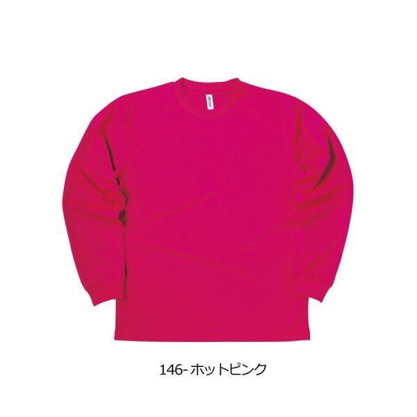 キャッシュレス還元 ロンT 無地 長袖 tシャツ メンズ glimmer グリマー 4.4オンス ドライ ロング Tシャツ 吸汗 速乾 スポーツ ユニフォーム 通販M2 00304-ALT muzit 23