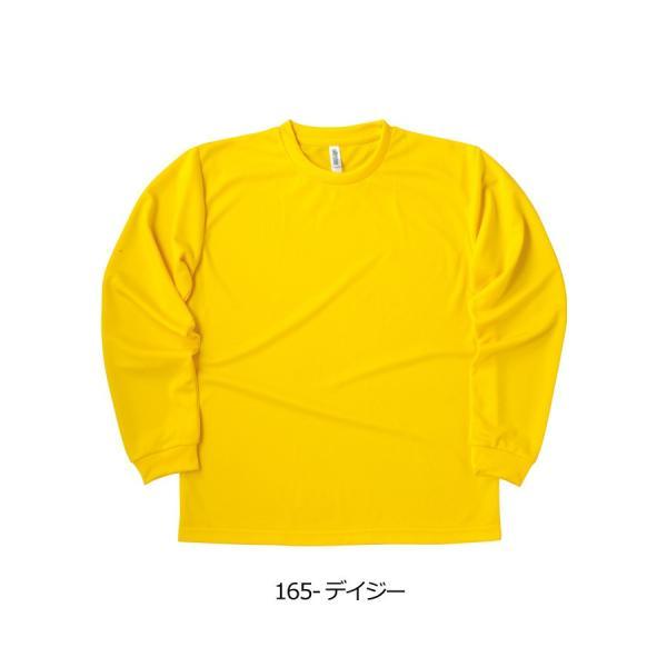 キャッシュレス還元 ロンT 無地 長袖 tシャツ メンズ glimmer グリマー 4.4オンス ドライ ロング Tシャツ 吸汗 速乾 スポーツ ユニフォーム 通販M2 00304-ALT muzit 21