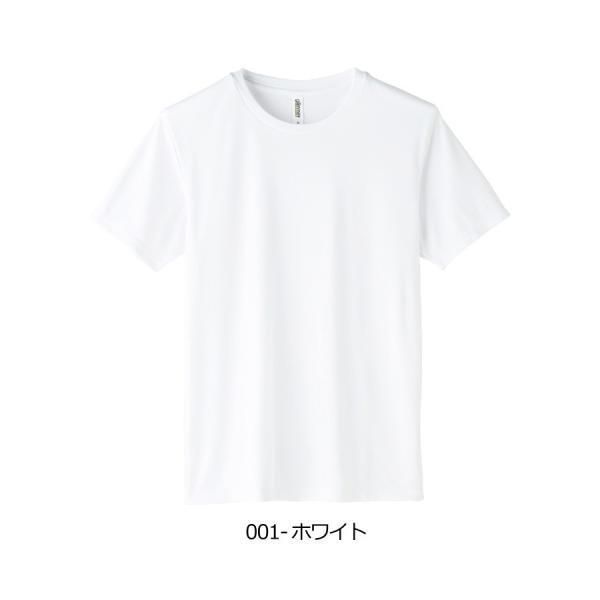 tシャツ メンズ 半袖 ドライ グリマー 無地 glimmer 3.5オンス Tシャツ 吸汗 速乾 スポーツ イベント 運動会 ユニフォーム 00350-AIT 通販M1|muzit|06