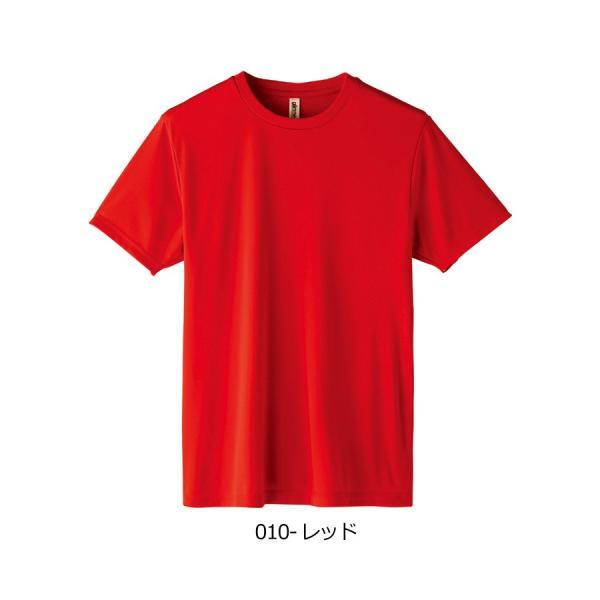tシャツ メンズ 半袖 ドライ グリマー 無地 glimmer 3.5オンス Tシャツ 吸汗 速乾 スポーツ イベント 運動会 ユニフォーム 00350-AIT 通販M1|muzit|19