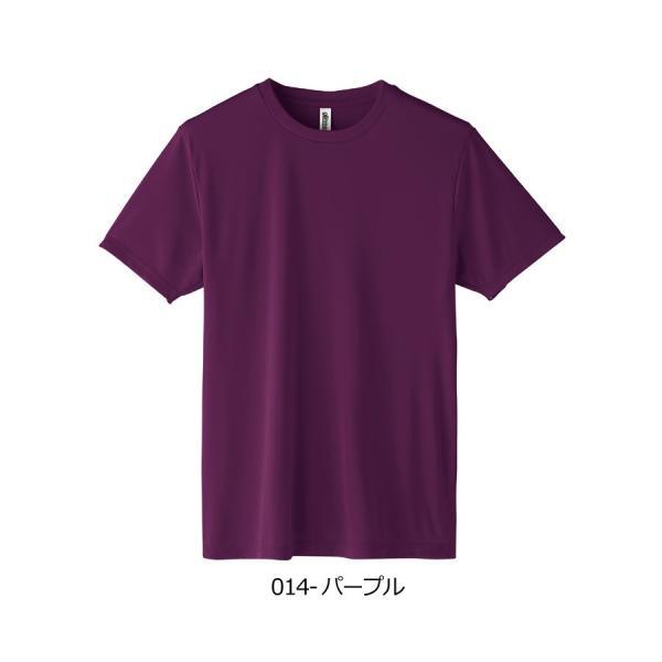 tシャツ メンズ 半袖 ドライ グリマー 無地 glimmer 3.5オンス Tシャツ 吸汗 速乾 スポーツ イベント 運動会 ユニフォーム 00350-AIT 通販M1|muzit|10