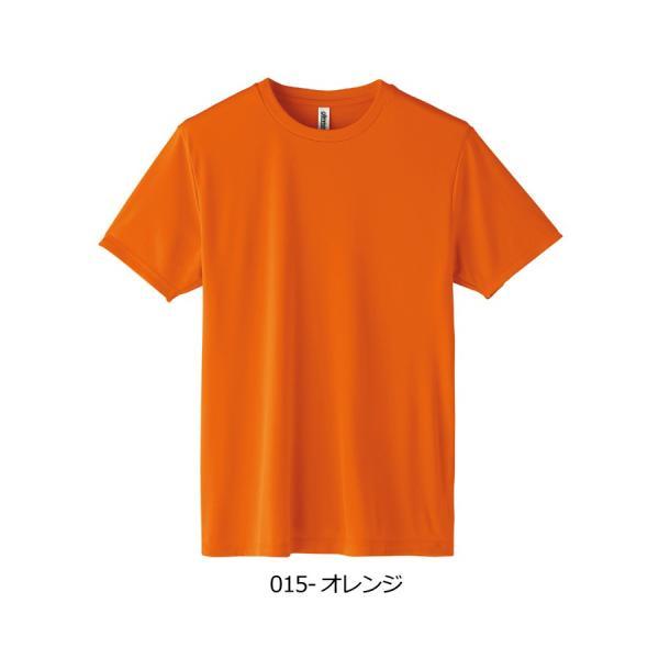 tシャツ メンズ 半袖 ドライ グリマー 無地 glimmer 3.5オンス Tシャツ 吸汗 速乾 スポーツ イベント 運動会 ユニフォーム 00350-AIT 通販M1|muzit|17