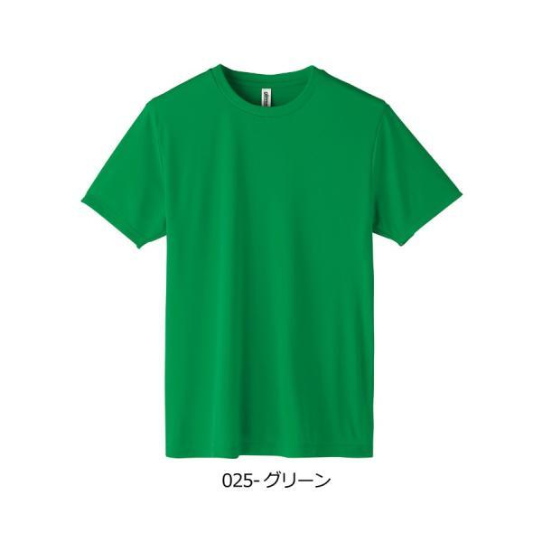 tシャツ メンズ 半袖 ドライ グリマー 無地 glimmer 3.5オンス Tシャツ 吸汗 速乾 スポーツ イベント 運動会 ユニフォーム 00350-AIT 通販M1|muzit|15