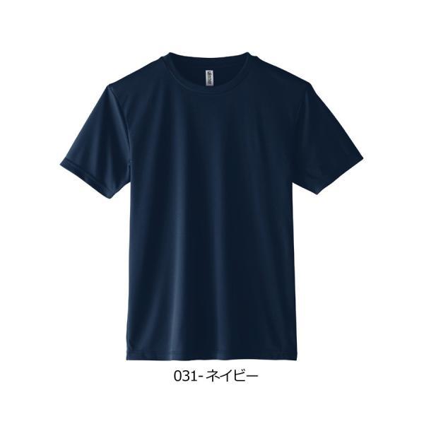 tシャツ メンズ 半袖 ドライ グリマー 無地 glimmer 3.5オンス Tシャツ 吸汗 速乾 スポーツ イベント 運動会 ユニフォーム 00350-AIT 通販M1|muzit|12