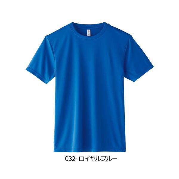 tシャツ メンズ 半袖 ドライ グリマー 無地 glimmer 3.5オンス Tシャツ 吸汗 速乾 スポーツ イベント 運動会 ユニフォーム 00350-AIT 通販M1|muzit|09