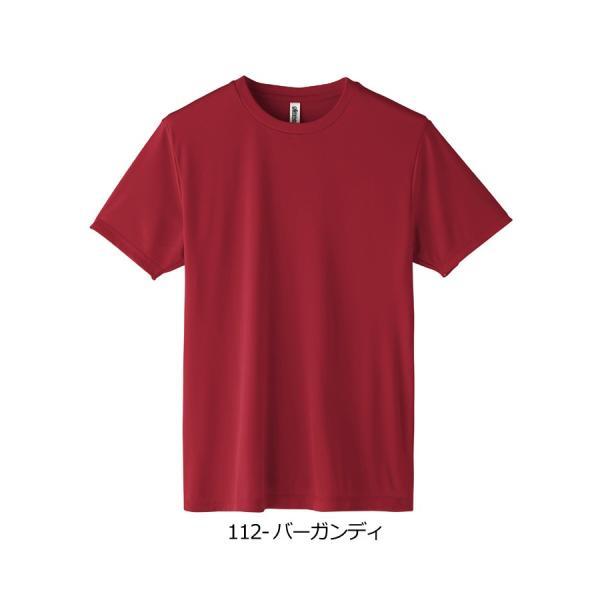 tシャツ メンズ 半袖 ドライ グリマー 無地 glimmer 3.5オンス Tシャツ 吸汗 速乾 スポーツ イベント 運動会 ユニフォーム 00350-AIT 通販M1|muzit|20