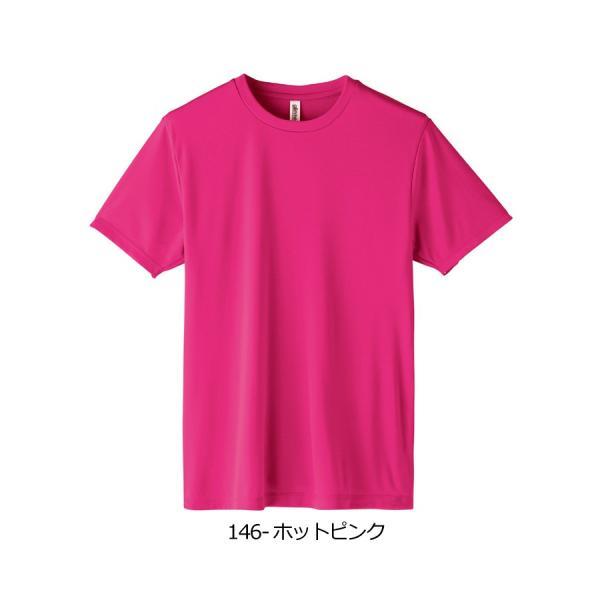 tシャツ メンズ 半袖 ドライ グリマー 無地 glimmer 3.5オンス Tシャツ 吸汗 速乾 スポーツ イベント 運動会 ユニフォーム 00350-AIT 通販M1|muzit|18