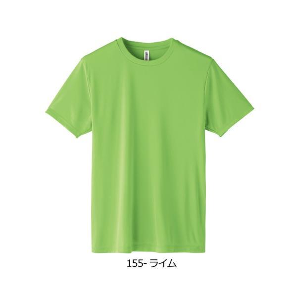 tシャツ メンズ 半袖 ドライ グリマー 無地 glimmer 3.5オンス Tシャツ 吸汗 速乾 スポーツ イベント 運動会 ユニフォーム 00350-AIT 通販M1|muzit|14
