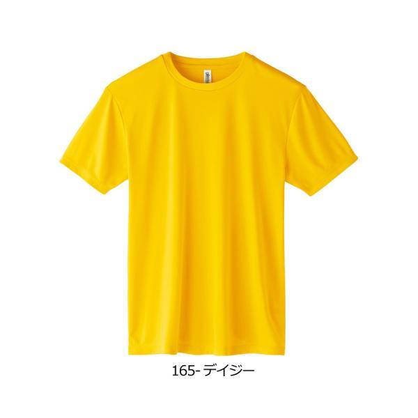 tシャツ メンズ 半袖 ドライ グリマー 無地 glimmer 3.5オンス Tシャツ 吸汗 速乾 スポーツ イベント 運動会 ユニフォーム 00350-AIT 通販M1|muzit|16