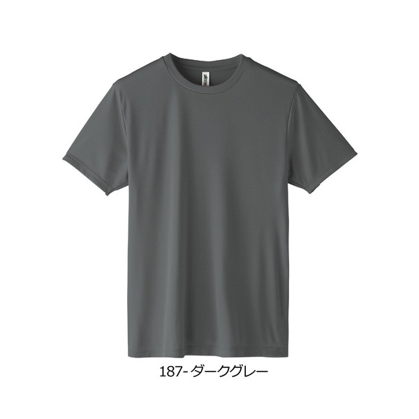 tシャツ メンズ 半袖 ドライ グリマー 無地 glimmer 3.5オンス Tシャツ 吸汗 速乾 スポーツ イベント 運動会 ユニフォーム 00350-AIT 通販M1|muzit|11