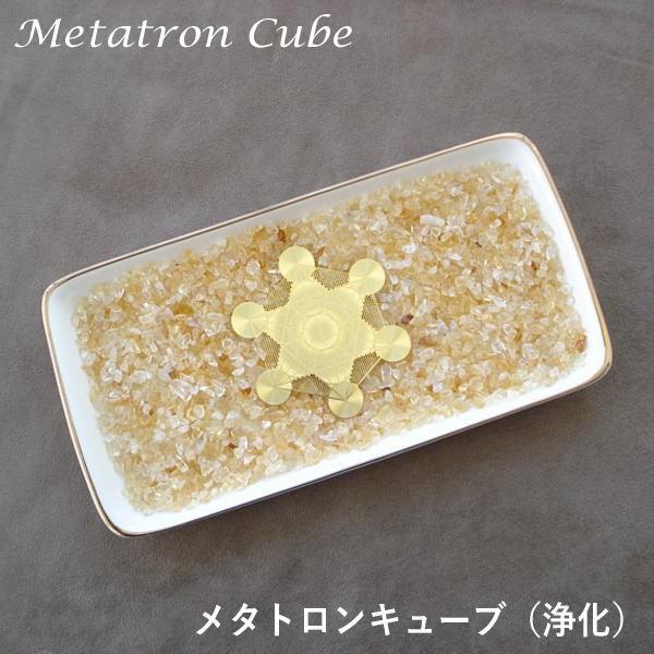 メタトロンキューブ