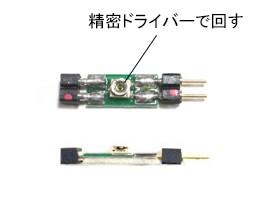 LED調光器外観