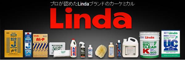 LINDA:横浜油脂