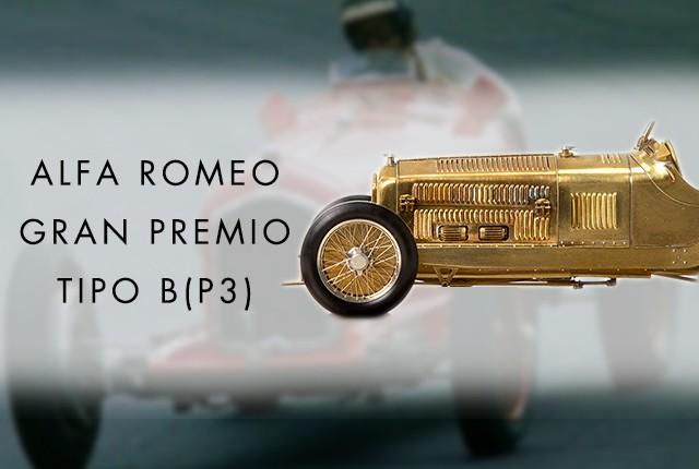 1/43 Scale Alfa Romeo P3