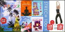 【宅配便配送】 オールナイトニッポン−青春の45回転− (CD) CD-BOX (CD6枚組)