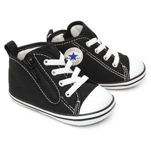 コンバース ベビーオールスター N Z ベビースニーカー キッズ 子供 靴 ファスナー 贈り物|myskip-sp|10