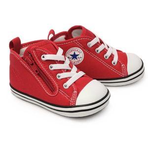 コンバース ベビーオールスター N Z ベビースニーカー キッズ 子供 靴 ファスナー 贈り物|myskip-sp|09