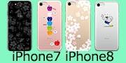 iPhon7クリアケース