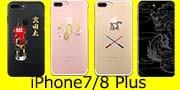iPhon7Plusクリアケース