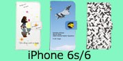 iPhon6 手帳